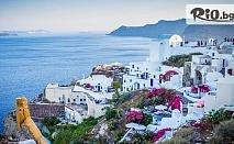 Екскурзия до остров Санторини и Древна Атина! 6 нощувки със закуски и автобусен транспорт, от Bulgaria Travel