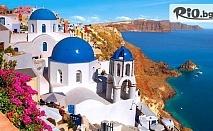 Екскурзия до остров Санторини и Древна Атина! 4 нощувки със закуски + автобусен транспорт и фериботни такси, от Bulgaria Travel