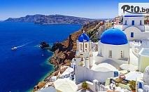 Екскурзия до остров Санторини! 7 нощувки със закуски, самолетни билети, с летищни такси, трансфер, от Далла Турс