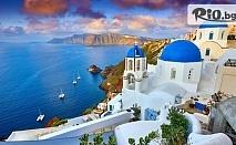 Екскурзия до остров Санторини през Октомври! 4 нощувки със закуски + транспорт, от Danna Holidays