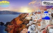 Екскурзия до остров Санторини през Септември! 4 нощувки със закуски, автобусен транспорт и екскурзовод, от Вени Травел
