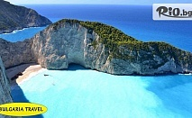Екскурзия до остров Закинтос - Йонийската перла! 5 нощувки със закуски и вечери + транспорт, фериботни такси и водач, от Bulgaria Travel