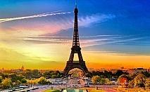 Екскурзия до Париж, Австрия,Германия, Люксембург, Франция, Швейцария и Италия! Транспорт, 8 нощувки, 8 закуски на човек и туристическа програма от АБВ Травелс!
