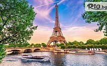 Екскурзия до Париж през Април! 3 нощувки със закуски + самолетен транспорт от Варна, от ВИП Турс