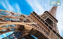 Екскурзия до Париж през Швейцария с посещение на Залцбург, Страсбург, Женева, Монтрьо, Милано: 7 нощувки със закуски и автобусен транспорт от България Травъл!