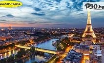 Екскурзия до Париж през Швейцария с посещение на Будапеща, Прага, Страсбург, Женевското езеро и Милано! 7 нощувки и закуски в хотели 2/3* + автобусен транспорт, от Bulgaria Travel