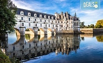 Екскурзия до Париж, Залцбург, Люксембург и Милано! 8 нощувки и закуски, комбиниран транспорт, бонус: посещение на Страсбург и замъците по Лоара