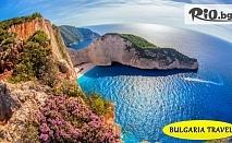 Екскурзия до Патра и остров Закинтос през Септември! 4 нощувки със закуски и вечери в хотел 3* + автобусен транспорт, от Bulgaria Travel