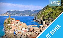 Екскурзия до перлите на Френската ривиера и Италия, с полет от Варна! 4 нощувки със закуски, билет, летищни такси и обиколки в Милано, Сан Ремо и Генуа!