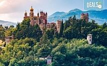 Екскурзия до перлите на Италия - Болоня, Флоренция, Венеция, през октомври! 3 нощувки със закуски в хотели 2/3*, транспорт и посещение на Пиза