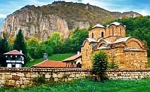 Екскурзия до Пирот и Ниш, Сърбия! Транспорт + 1 нощувка на човек със закуска и вечеря с жива музика и неограничена консумация на напитки от Кастело Травъл