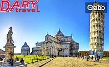 Екскурзия до Пиза и Болоня! 2 нощувки със закуски, плюс транспорт и възможност за посещение на Флоренция