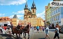 Екскурзия до Прага от 3 до 7 Април! 4 нощувки със закуски в Caesar Prague + самолетни билети, от Травел Холидейс