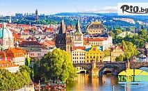 Екскурзия до Прага, Братислава и Бърно с възможност за посещение на Карлови вари и Пилзен! 4 нощувки със закуски и автобусен транспорт, от ТА Вени Травел