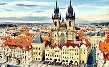 Екскурзия до Прага, Братислава, Гьор, Панонхалма и хълма Свети Мартин! Транспорт + 3 нощувки на човек със закуски от Караджъ Турс