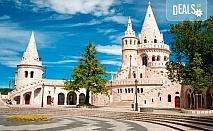 Екскурзия до Прага и Будапеща с България Травъл! 3 нощувки със закуски, транспорт, панорамни обиколки с водач