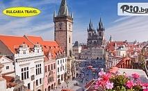 Екскурзия до Прага и Будапеща! 3 нощувки със закуски в хотел 3* + автобусен транспорт и водач, от Bulgaria Travel