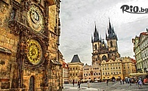 Екскурзия до Прага! 3 нощувки със закуски + автобусен транспорт, екскурзовод и посещение на Велке Поповице и пивоварна