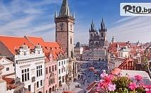 Екскурзия до Прага! 3 нощувки със закуски в хотел 3* + автобусен транспорт, екскурзовод и посещение на Велке Поповице и пивоварна