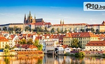 Екскурзия до Прага през Април! 4 нощувки със закуски в Caesar Prague + самолетни билети, от Травел Холидейс