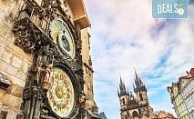 Екскурзия до Прага през септември със Запрянов Травел! 2 нощувки със закуски, транспорт и екскурзовод