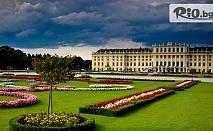 Екскурзия до Прага, Виена, Будапеща и Братислава, и възможност за посещение на Дрезден! 5 нощувки със закуски, автобусен транспорт, водач и туристическа програма, от Мивеки Травел
