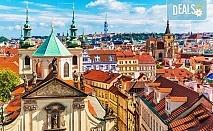 Екскурзия до Прага, Виена и Будапеща! 4 нощувки и закуски в хотел 3*, транспорт и представител от ВИП Турс
