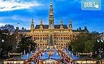 Екскурзия преди Коледа до Виена и Будапеща! 3 нощувки със закуски в хотел 2*/3*, транспорт, водач и възможност за посещение на Залцбург!