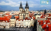 Екскурзия до прелестните Будапеща, Прага и Виена с Холидей БГ Тур! 4 нощувки със закуски, транспорт, водач и възможност за 1 ден в Дрезден