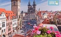 Екскурзия до прелестните Прага, Будапеща, Виена и Братислава! 5 нощувки със закуски, транспорт и възможност за посещение на Дрезден