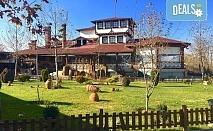 Екскурзия през април до Македония! 1 нощувка със закуска и празнична вечеря в Етно село Тимчевски, транспорт и посещение на Крива Паланка!