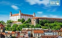 Екскурзия през август до Прага и Братислава! 4 нощувки и закуски в хотел 3*, транспорт, екскурзовод, посещение на Виена и Будапеща