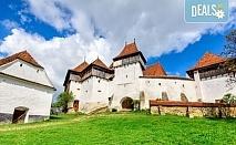 Екскурзия през есента до Синая, Бран и Брашов, Румъния! 1 нощувка със закуска, транспорт от Варна, Шумен, Разград и Русе!