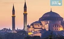 Екскурзия през лятото до Истанбул и Одрин! 2 нощувки със закуски, транспорт, водач и посещение на фабрика