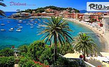 Екскурзия през Май до Милано и Лигурската Ривиера! 5 нощувки със закуски в хотел 3* + двупосочен самолетен билет и възможност за посещение на Флоренция и Пиза, от Дидона травел