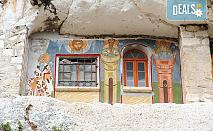Екскурзия през май или юни до Ивановските скални манастири, Букурещ и Русе - 1 нощувка със закуска, транспорт и екскурзовод