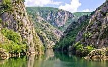 Екскурзия през март или май до Охрид и Скопие, с посещение на каньона Матка - 2 нощувки, транспорт и екскурзовод!