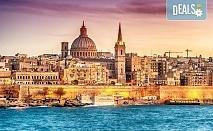 Екскурзия през ноември до Малта! 3 нощувки със закуски в The St. George's Park Hotel 3* в Сейнт Джулианс, самолетен билет и трансфери