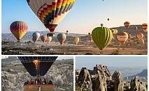 Екскурзия през октомври до Анталия и Кападокия, Турция! Чартърен полет от София + 7 нощувки на човек със закуски и вечери в хотел  4* + 3 екскурзии!