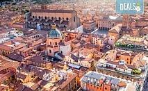 Екскурзия през октомври до Болоня, Монтекатни Терме и Йезоло с Дари Травел! 2 нощувки и закуски, транспорт, водач, посещение на Флоренция, Пиза, Венеция