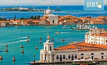 Екскурзия през октомври или декември до Верона и Венеция, с възможност за посещение на езерата Гарда, Комо и Маджоре! 3 нощувки със закуски, транспорт и екскурзовод