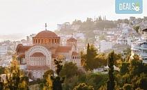 Екскурзия през октомври до Солун и Паралия Катерини! 2 нощувки със закуски, транспорт и възможност за посещение на Метеора и ез. Керкини от Дрийм Тур!