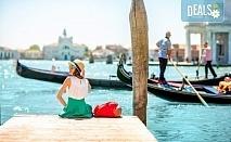 Екскурзия през пролетта до Верона и Венеция, с възможност за посещение на езерата Гарда, Комо и Маджоре! 3 нощувки със закуски, транспорт и екскурзовод