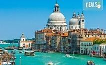Екскурзия през пролетта до Верона, Венеция и Загреб! 3 нощувки със закуски, транспорт и възможност за посещение на Милано