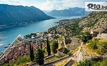 Екскурзия през Септември до Будва, Котор и Дубровник! 3 нощувки със закуски и вечери + транспорт, от ТА Поход