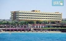 Екскурзия през септември до Чешме! 7 нощувки на база Ultra All Inclusive в хотел Babaylon 4*, безплатно за дете до 12.99г., представител на Далла Турс и възможност за транспорт от София и Пловдив!