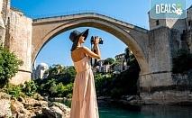 Екскурзия през септември до Дубровник, Будва, Мостар, Сараево и Требине! 4 нощувки със закуски, транспорт и бонуси: посещение на Вишеград, Дървенград и Каменград!