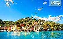 Екскурзия през септември до Френската ривиера и Италия! 5 нощувки със закуски в хотел 3*, транспорт, посещение на Ница, Кан, Монако, Верона, Милано и Генуа!
