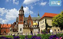Екскурзия през септември до Краков, Будапеща и Нови Сад! 4 нощувки със закуски, транспорт и водач от агенция Шанс 95!