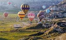 Екскурзия през септември и октомври до Анталия и Кападокия, Турция! Чартърен полет от София + 7 нощувки на човек със закуски и вечери в хотел  4* + 3 екскурзии!